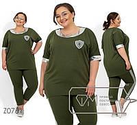 f8136c43966 Женские летние костюмы больших размеров в Украине. Сравнить цены ...