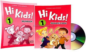 Английский язык / Hi Kids / Student's+Workbook+CD. Учебник+Тетрадь (комплект), 1 / MM Publications