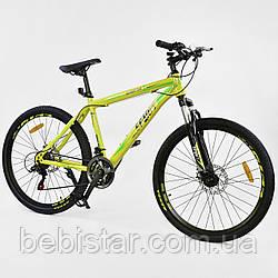 Детский спортивный велосипед желтый CORSO SPIRIT 26 дюймов 21 скорость металлическая рама 17дюймов