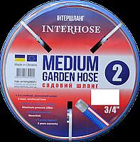 Шланг поливочный Interhose MEDIUM-2 Blue 19 мм 50 м