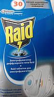 Электрофумигатор Raid диффузорного типа и  таблетки для электрофумигатора