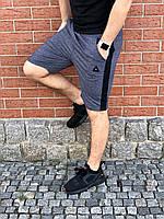Мужские спортивные повседневные шорты с лампасами Reebok | Рибок | Чоловічі шорти спортивні Рібок (Синие)