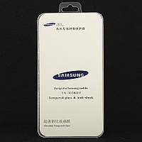 Защитное стекло 9D Full Glue для Samsung A7 2018 / A750F полноэкранное черное Box