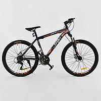 Спортивный велосипед синий с оранжевым CORSO SPIRIT 26 дюймов 21 скорость металлическая рама 17дюймов