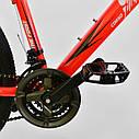 Спортивный велосипед красно-оранжевый CORSO SPIRIT 26 дюймов 21 скорость металлическая рама 17дюймов, фото 5