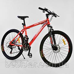 Спортивный велосипед красно-оранжевый CORSO SPIRIT 26 дюймов 21 скорость металлическая рама 17дюймов