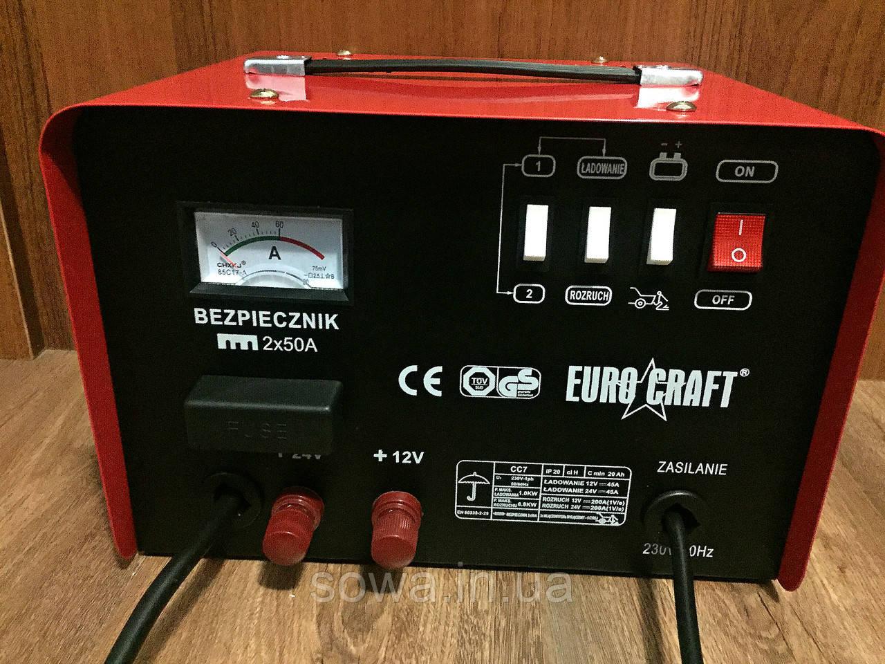 ✔️ Пуско зарядное устройство Euro Craft СС7 / 200 А, 3 кВт