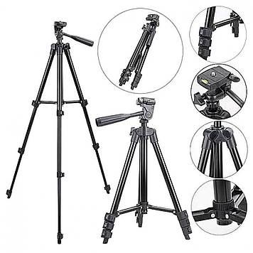 Штатив для камеры и телефона Tripod 3120 (35-106 см) с непромокаемым чехлом