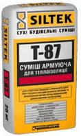 Смесь для армирования пенопласта и минерального утеплителя Siltek T87