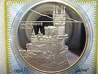 Ластівчине Гніздо , Крим 2008, фото 1