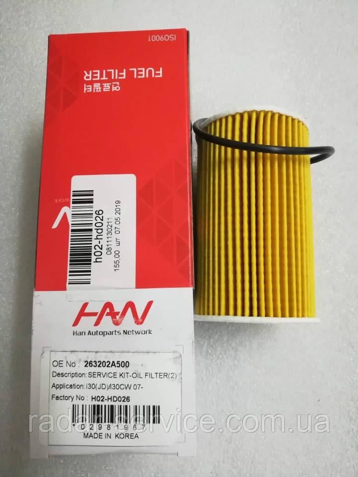 Фильтр масляный дизель Hyundai Kia, H02-HD026, 263202a500