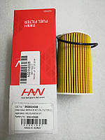 Фильтр масляный дизель Hyundai Kia, H02-HD026, 263202a500, фото 1