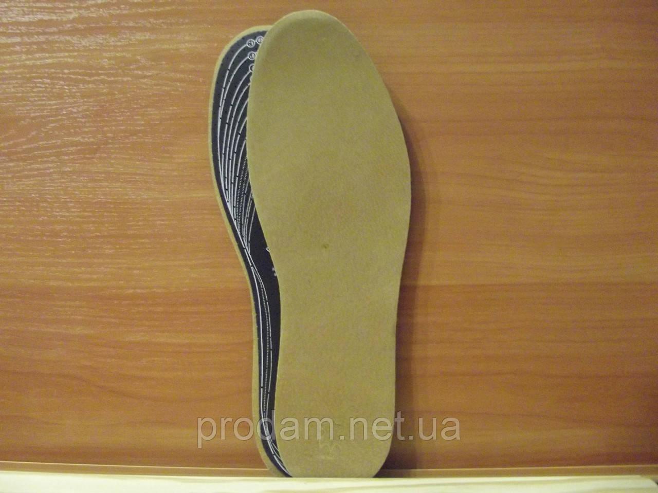 Стелька кожаная для обуви