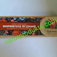 Мармелад ягідний БРУСНИЦЯ (без барвників та ароматизаторів), 260г