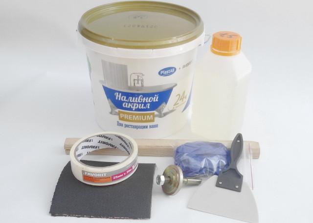 Жидкий акрил для реставрации ванн Plastall Premium 1,5м и набор Сделай Сам