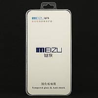 Защитное стекло для Meizu M8C полноэкранное белое Box