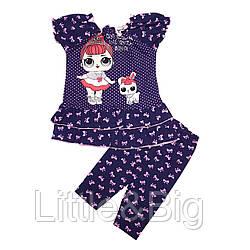 Комплект для девочки, футболка и бриджи. Кукла Лол, бантики.