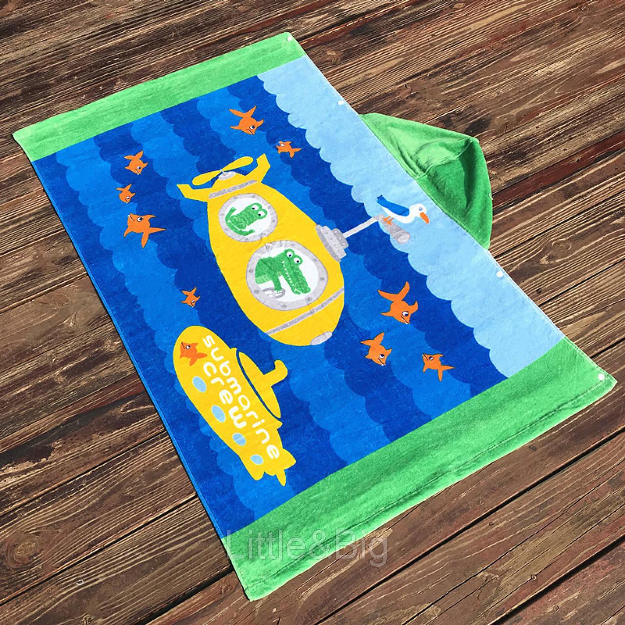 Полотенце махровое с капюшоном, для мальчика. Подводная лодка.