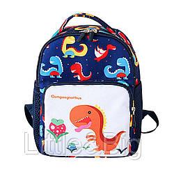 Детский рюкзак, синий. Dinosaur.