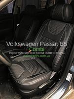Авточехлы модельные для Volkswagen Passat B5 Variant универсал (1996-2005)