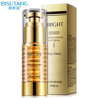 Bisutang Крем для очей з золотом і гіалуронової кислотою