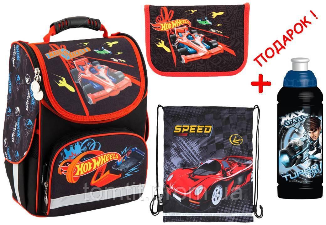 "Комплект. Рюкзак школьный каркасный ТМ ""Kite"" Hot Wheels HW18-501S-1 + пенал + сумка"