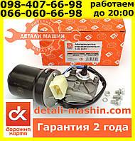 Моторедуктор стеклоочистителя ВАЗ 2101, 2102, 2103, 2104, 2105, 2106, 2107, 2121 12В  6Вт  (мотор дворников)