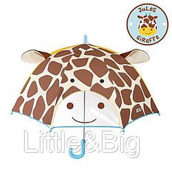 Детский Зонтик. Жираф. Skip Hop Zoo.