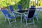 Садовый стул JARD Складной легкий алюминий, фото 6