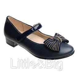 Школьные туфли Фламинго темно синие