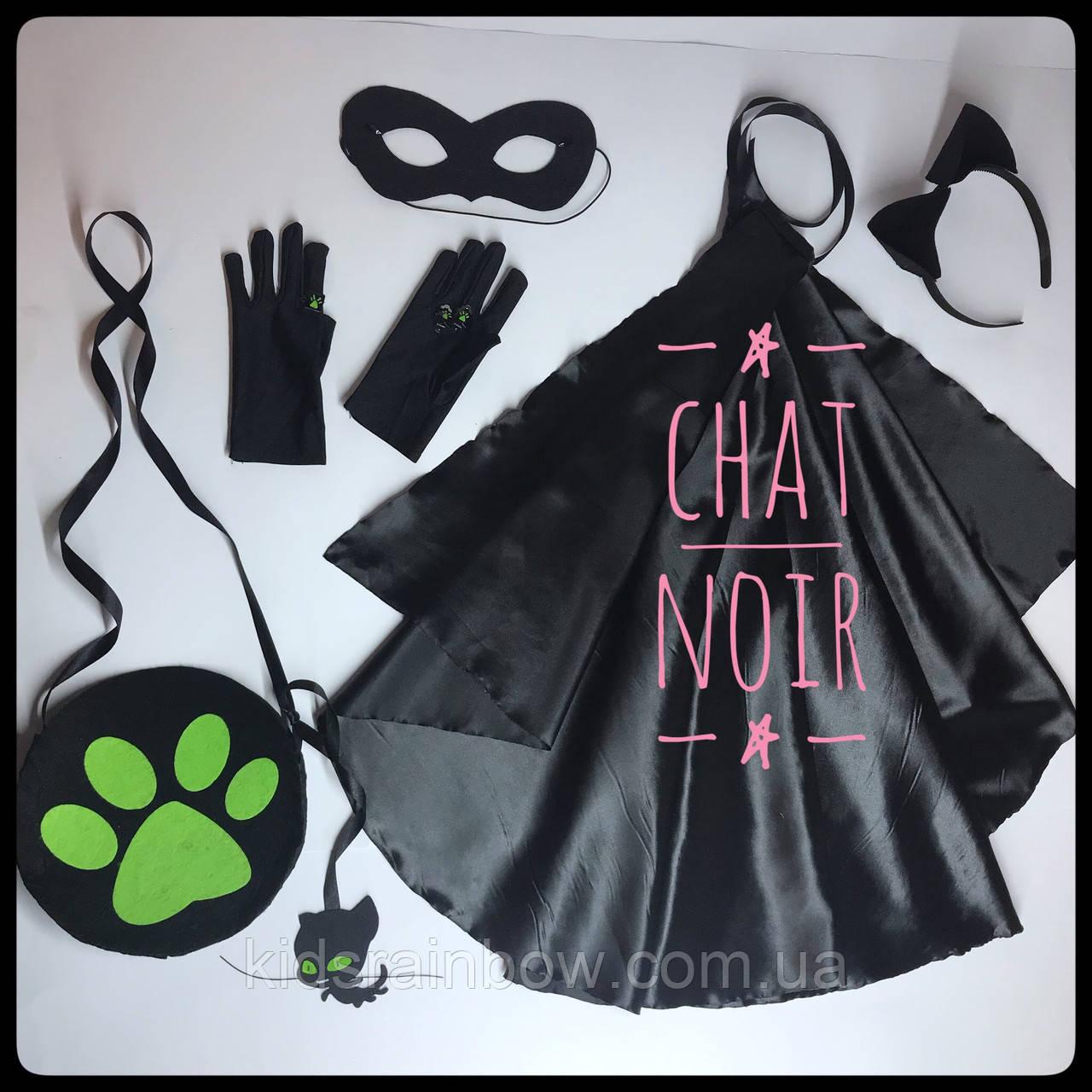 Набор аксессуаров для девочки Леди Кошка / Chat Noir + перчатки и плащ