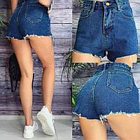 Шорты джинсовые, фото 1