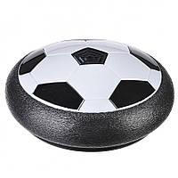 Футбольный мяч для игры в квартире Аэрофутбол