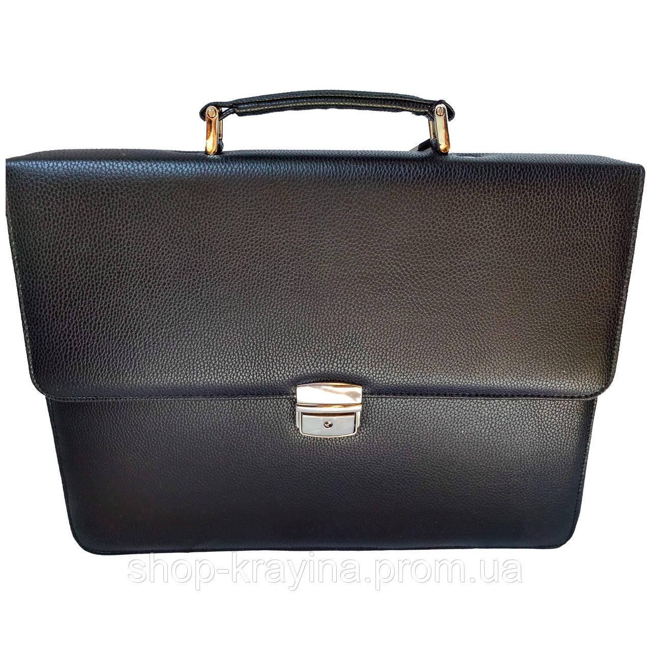 Портфель для документов