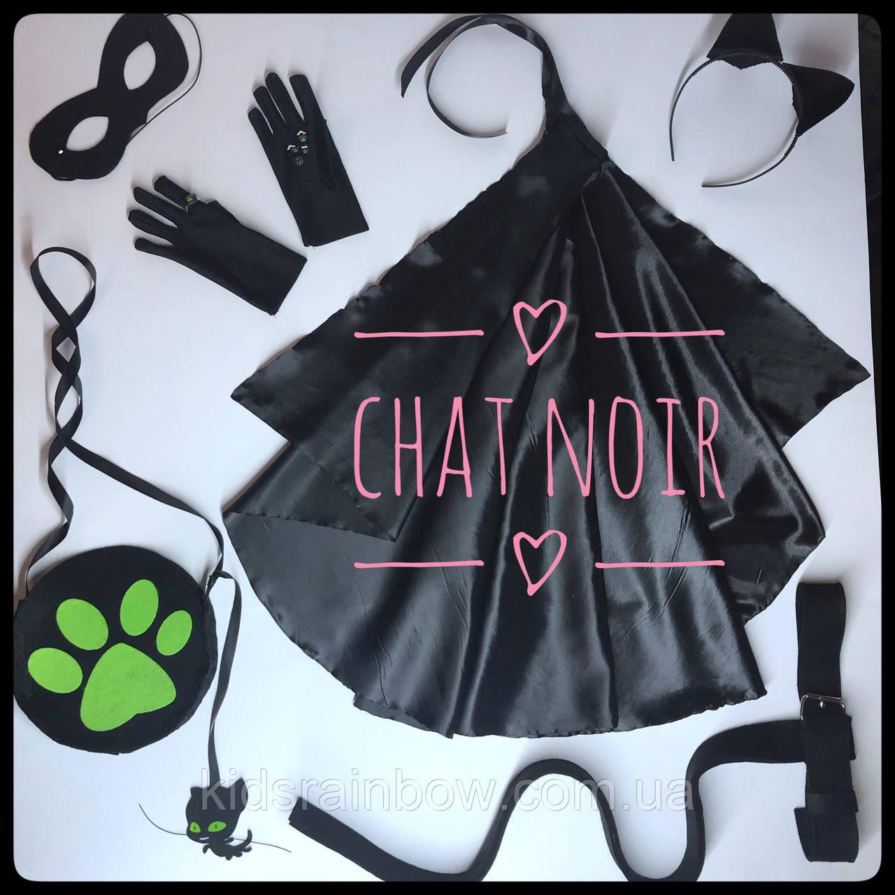 Набор аксессуаров для девочки Супер Кот / Chat Noir + перчатки, плащ, пояс-хвост
