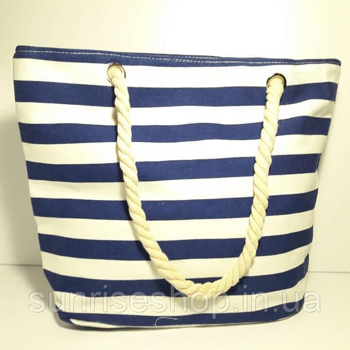 Пляжная сумка текстильная синяя полоса опт