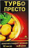 Инсектицид «Турбо Престо» 12 мл ампула