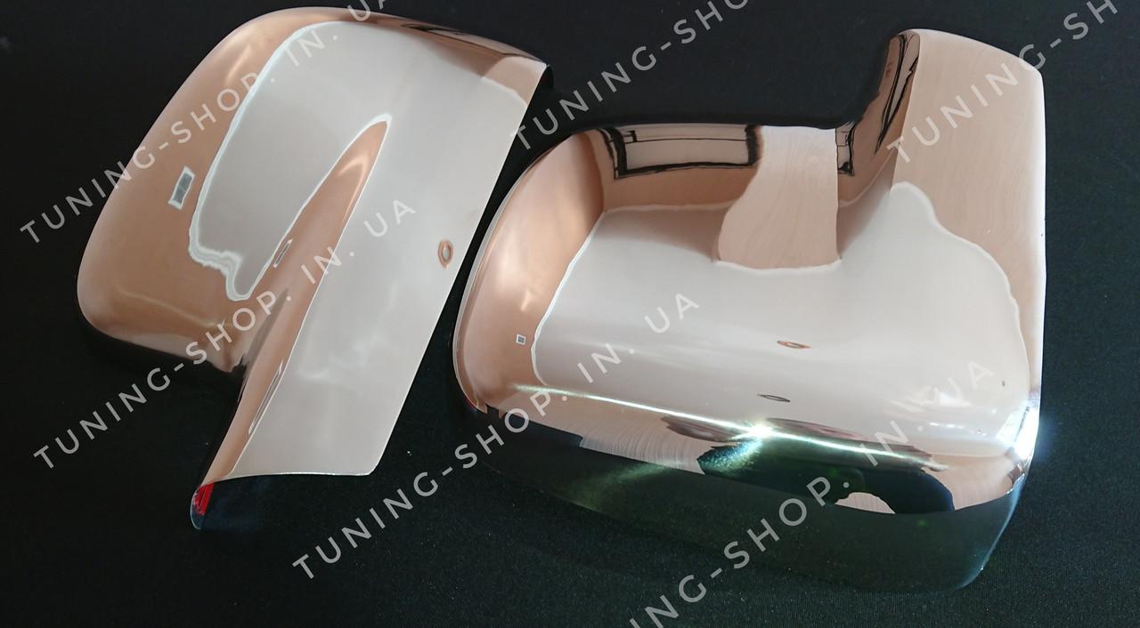 Накладки на зеркала заднего вида Volkswagen Caddy  2010-2015