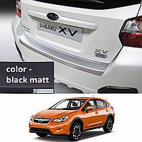 Subaru XV 3.2012-2016 пластиковая накладка заднего бампера