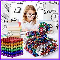 Неокуб  Радуга в боксе Neocube разноцветный 216 шариков диаметром 5 мм