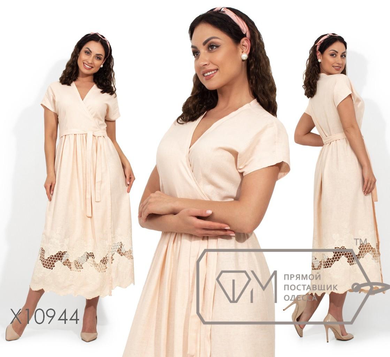 Платье-макси на запах с цельнокроенным верхом, короткими рукавами и вышивкой на подоле