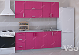 Розовая кухня ViAnt на заказ любой формы Киев и область, фото 5