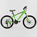 """Спортивный велосипед зеленый CORSO Strange 24 дюймов 21 скорость алюминиевая рама 13"""" детям от 8 лет, фото 3"""