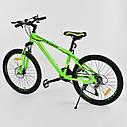 """Спортивный велосипед зеленый CORSO Strange 24 дюймов 21 скорость алюминиевая рама 13"""" детям от 8 лет, фото 2"""