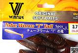 Силиконовая приманка съедобная Tube Worm (Трубчатый Червь), TBR-013, цвет 010, 5шт., фото 2