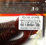 Силиконовая приманка съедобная Tube Worm (Трубчатый Червь), TBR-013, цвет 010, 5шт., фото 4