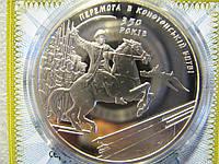 Конотопська Битва 350 років 2009 Банк, фото 1