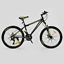 Спортивный велосипед черный CORSO Strange 24 дюймов 21 скорость алюминиевая рама детям от 8 лет, фото 2