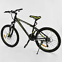 Спортивный велосипед черный CORSO Strange 24 дюймов 21 скорость алюминиевая рама детям от 8 лет, фото 3