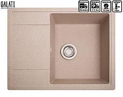 Кухонная мойка гранитная Galati Jorum 65 (650*500*217)  Bezhvy (401)